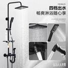 黑色花灑套裝 家用沐浴花灑衛生間掛墻式歐式淋浴噴頭 yu4069『俏美人大尺碼』