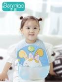 本喵 2條裝夏季薄款寶寶圍兜防水 圍嘴口水兜吃飯兜兒童罩衣