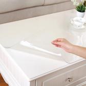 茶幾桌布防水防燙防油免洗長方形臺布PVC餐桌墊水晶板透明軟玻璃