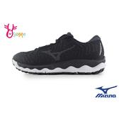 Mizuno女慢跑鞋 WAVE SKY 美津濃跑步鞋 訓練鞋 輕量 耐磨運動鞋 H9295 黑彩◆OSOME奧森鞋業