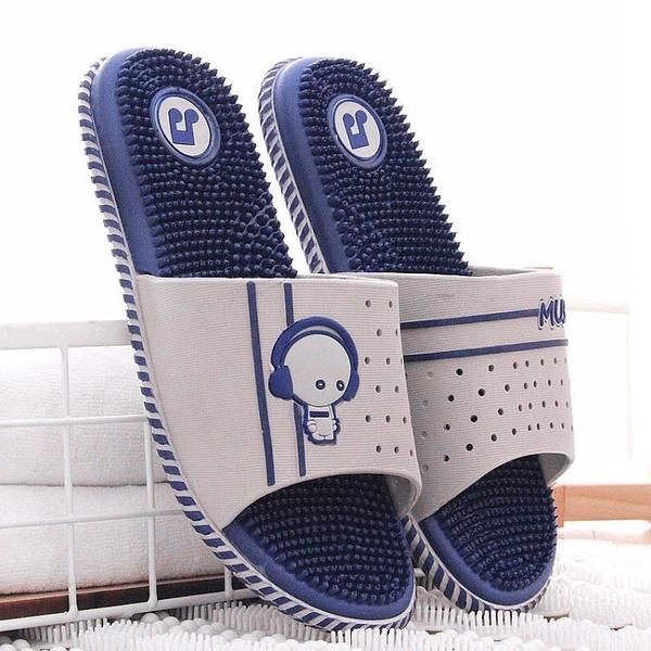按摩拖鞋男士夏季家用腳底按摩拖鞋情侶室內防滑涼拖鞋 萬客居