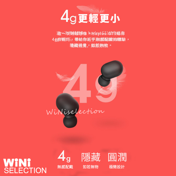 【Haylou】GT1 小米生態鏈 tws藍芽5.0分離式耳機 充電艙 IPX5防水iPhone11/XS/8 交換禮物 聖誕禮物 [ WiNi ]