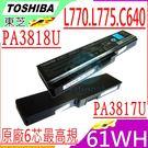 TOSHIBA PA3818U 電池(原廠6芯最高規)-東芝 PA3817U,L750, L770,L770D,L775,L775D,PABAS227,PABAS228