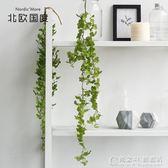 北歐國度 綠植鹽酸草 仿真綠植植物 家居裝飾花藝擺件 仿真花 概念3C旗艦店