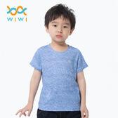 【WIWI】素面防曬排汗涼感衣(麻花藍 童100-150)