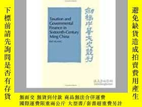 二手書博民逛書店Taxation罕見and Governmental Finan