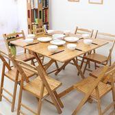 餐桌 折疊餐桌客廳竹實木小桌子簡易飯桌方桌圓桌家用吃飯桌折疊桌JD 晶彩生活