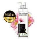女人我最大激推! LUX Botanifique 瑰植卉植萃修護柔順護髮乳 510g