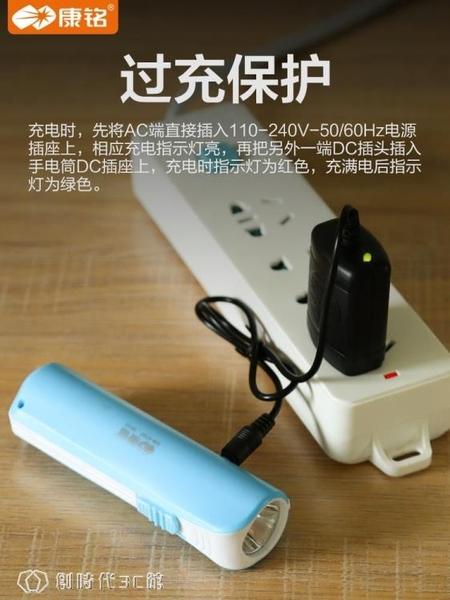 手電 康銘小手電筒兒童學生便攜小巧強光充電家用普迷你可愛隨身LED 【創時代3C館】