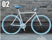 自行車24/26寸成人男女學生單車活飛公路賽倒剎實心充氣YXS 夢娜麗莎