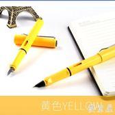 書法練字鋼筆耐磨出墨流暢不鉤紙 YX3734『優童屋』TW