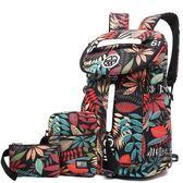 大容量旅行背包女雙肩包運動健身包帆布書包輕便登山包旅游行李袋