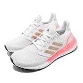 adidas 慢跑鞋 UltraBOOST 20 W 白 粉紅 女鞋 運動鞋 【ACS】 EG0724