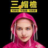 雨衣 摩托車電動車雨衣成人單人電瓶車透明帽檐加大加厚男女士雨披 開學季限定