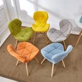 餐桌椅 椅子靠背家用經濟型臥室北歐網紅化妝伊姆斯蝴蝶餐桌椅實木現代簡約 芊墨左岸