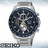 SEIKO 精工手錶專賣店 國隆 SSB259P1 三眼計時男錶 不鏽鋼錶帶 藍色錶面 防水100米 全品 保固一年