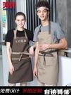 廚房圍裙餐廳工作服男咖啡廳創意圍腰家用韓版時尚夏季圍裙女定制  自由角落
