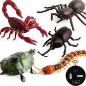 【雙12】全館85折大促惡搞整蠱玩具遙控仿真蟑螂螞蟻昆蟲動物蜈蚣蛇