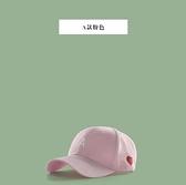 棒球帽 帽子女士韓版潮牌棒球帽男百搭夏天鴨舌帽夏季遮陽防曬太陽帽【快速出貨八折下殺】