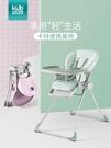 可優比寶寶餐椅多功能嬰兒吃飯餐桌椅可折疊...