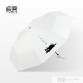 遮陽傘傘森系復古雨傘女折疊太陽傘軟妹傘可愛少女心傘  牛轉好運到