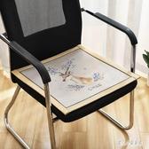 夏季涼席椅墊夏天辦公室透氣椅凳子坐墊沙發座墊學生涼墊屁股屁墊 qz6090【甜心小妮童裝】