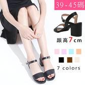 中大尺碼女鞋 簡潔俐落一字帶百搭涼鞋/低跟鞋 39-45碼 172巷鞋舖【ZX678-1】跟高7cm