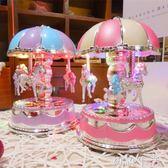 復古旋轉木馬音樂盒送閨蜜女生創意生日結婚情人小禮物裝飾八音盒 初語生活