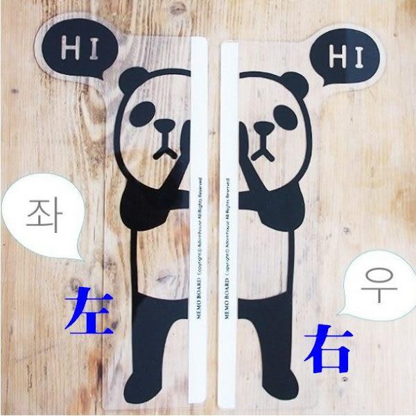 韓國文具  熊貓透明留言板  想購了超級小物