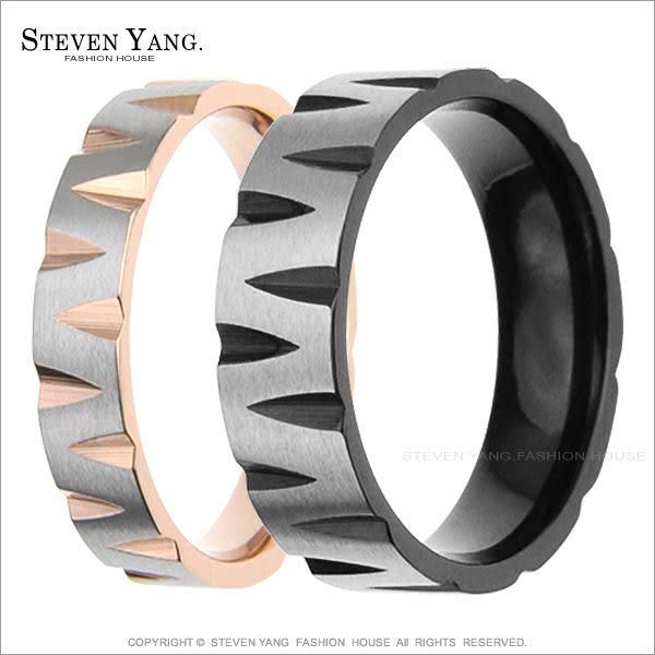 情侶對戒 西德鋼飾「深情電波」鋼戒指*單個價格*