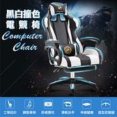 【STYLE 格調】品牌電競椅-LR1001黑白撞色款- 升級置腳台黑白