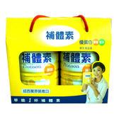 補體素優蛋白-原味雙罐禮盒組750g+750g 加贈藜麥纖穀燕麥片500g/盒   *維康*
