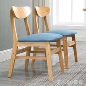 實木餐椅現代簡約北歐家用靠背椅單人椅子酒店咖啡廳餐廳休閒凳子【帝一3C旗艦】YTL