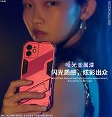 鎧甲支架素面皮套 蘋果11Pro Max手機套 IPhone SE手機殼 蘋果X/Xs Xs Max保護套 iPhone6/6s/7/8/XR保護殼