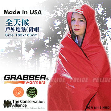 丹大戶外【GRABBER】Space Hooded All Weather Blanket戶外用毯 8113-HRD