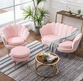 單人沙發小戶型輕奢北歐簡約現代卧室客廳沙發椅網紅款服裝店沙發LX 聖誕節