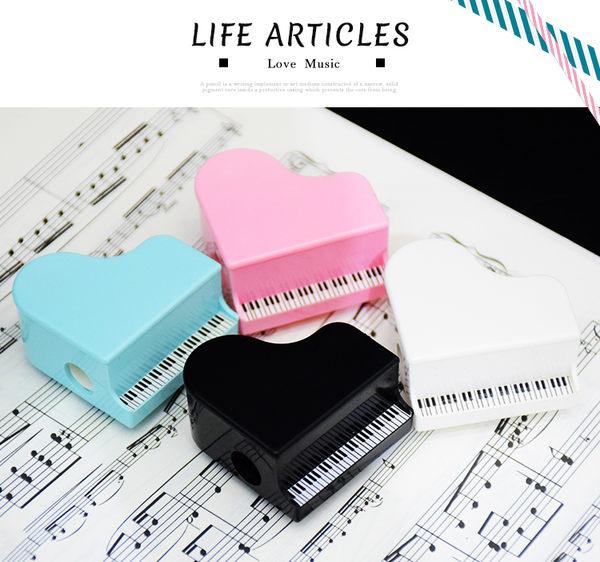 【小麥老師 樂器館】削鉛筆器 台灣製 NC042 削筆器 鋼琴造型 削鉛筆機 音樂招生【A729】