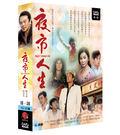 夜市人生《第16~30集》 DVD ( ...