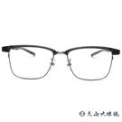 999.9 日本神級眼鏡 M29 (透墨...
