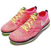 【六折特賣】Nike 訓練鞋 Wmns Free TR Focus Flyknit OC 粉紅 螢光黃 白勾勾 女鞋 【PUMP306】 843987-999