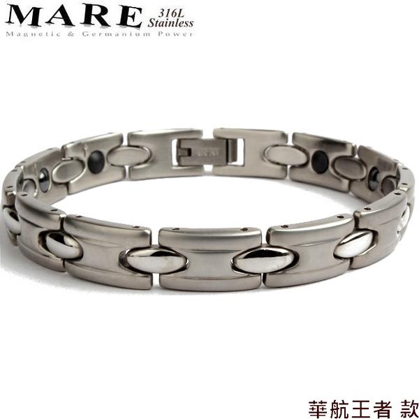 【MARE-316L白鋼】系列:華航王者 款