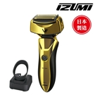 【日本 IZUMI】深剃渦輪四刀頭電鬍刀FR-V858(日本製)