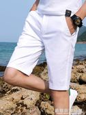 夏天男士休閒短褲男五分褲修身男生中褲白色黑色5分褲夏季薄款 潮 维娜斯精品屋
