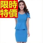 OL套裝(短袖裙裝)-辦公上班族時尚韓風職業制服3色54h33【巴黎精品】
