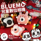 原創 bluemo 熊貓 1200萬像素 防摔兒童相機 數位相機 前後雙鏡頭 迷你相機 玩具