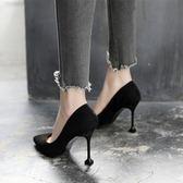 春季貓跟鞋女尖頭細跟高跟鞋韓版百搭學生黑色中跟單鞋子 嬡孕哺