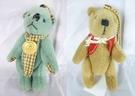 【震撼精品百貨】日本泰迪熊~鎖圈『綠藍/咖啡』(共2款)
