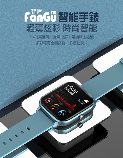台灣保固⭐DA9智慧手錶⌚LINE顯示來電提醒健康心率運動小米三星智能智慧手環手錶男錶女錶