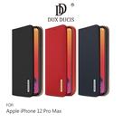 【愛瘋潮】DUX DUCIS Apple iPhone 12 Pro Max (6.7吋) WISH 真皮皮套 可插卡 可站立 手機殼 皮套