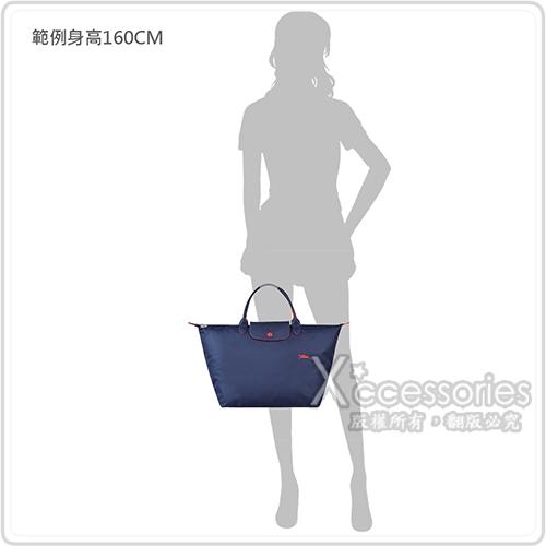LONGCHAMP COLLECTION系列刺繡LOGO尼龍摺疊款短把手提包(中/深藍x紅)